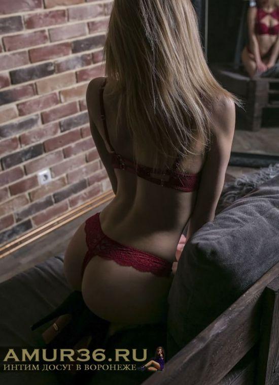 проститутка Соня, 20, Воронеж