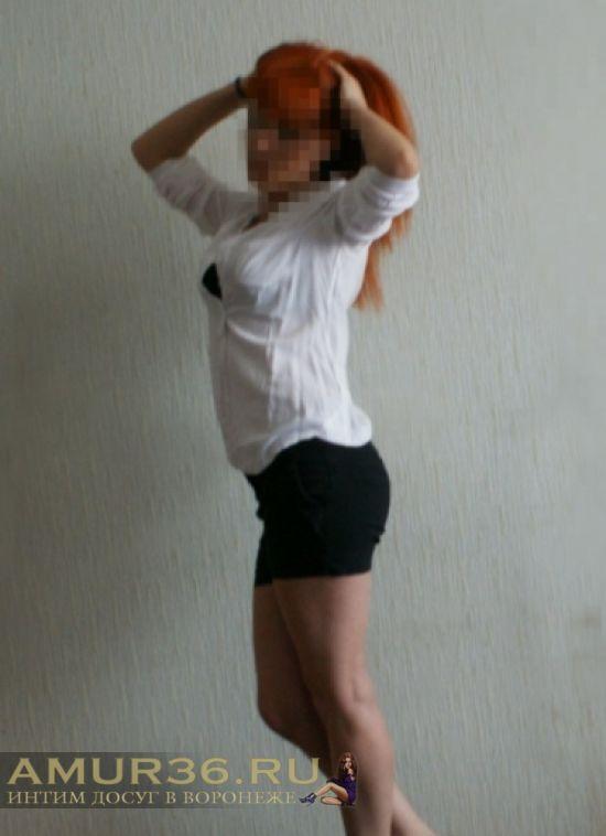 проститутка Кристина, 20, Воронеж